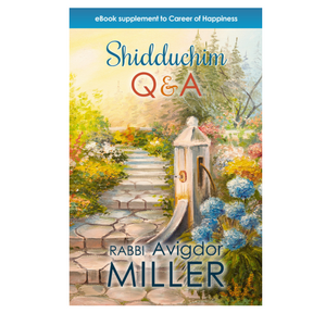 Shidduchim e-book supplement